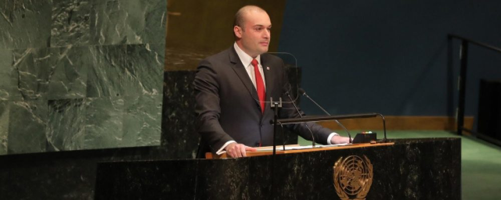 PM Raises Georgia's Territorial Problems at 73rd Session of UN General Assembly