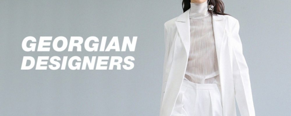 Clothing designs from Georgian designers
