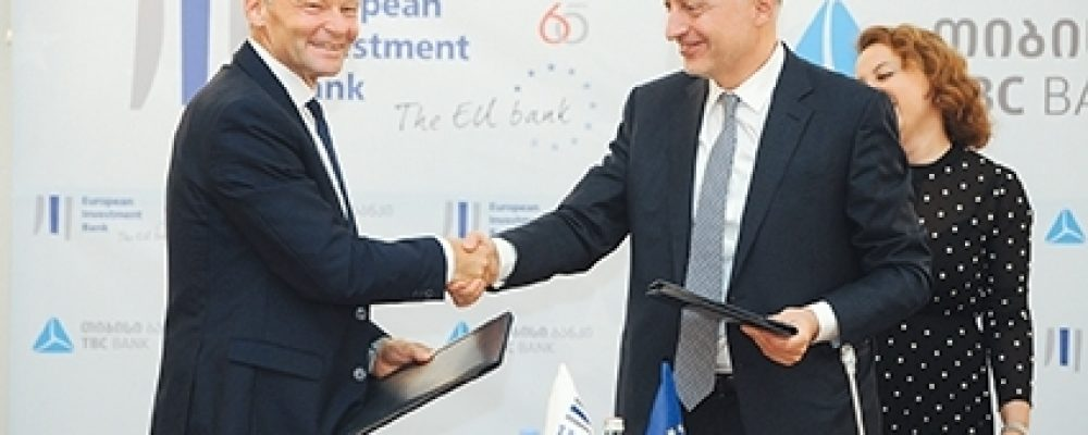 EU and EIB To Support Small Business in Georgia with 30 Million EUR Loan