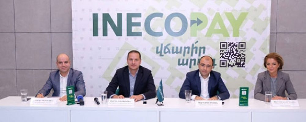 INECOBANK – THE FIRST FULLY DIGITAL BANK IN ARMENIA