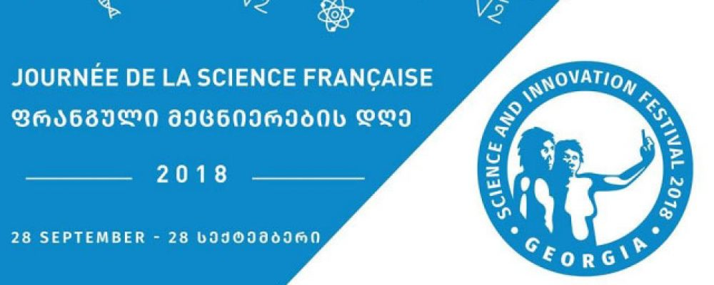 French Science Day in Georgia