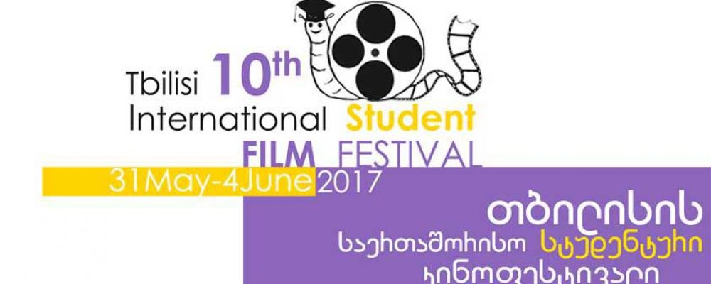 Tbilisi International Animation Festival to be held in November