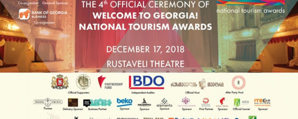The 4th Official Ceremony of the Welcome to Georgia! National Tourism Awards